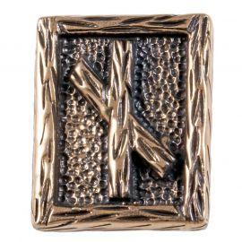 Rune NAUDHIZ aus Bronze