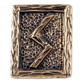 Rune SOWILO aus Bronze