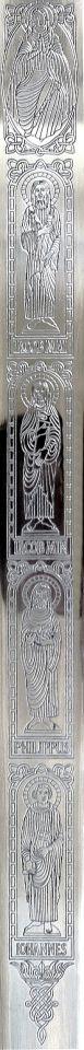 Schwert der Tempelritter 2